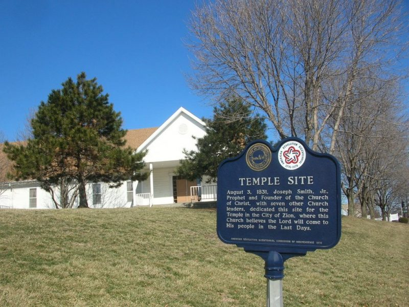 The Community of Christ Temple Lot Historic Site in Independence, MO