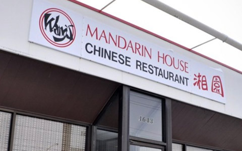 New Mandarin Chinese Restaurant
