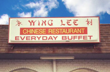 Wing Lee Chinese Restaurant