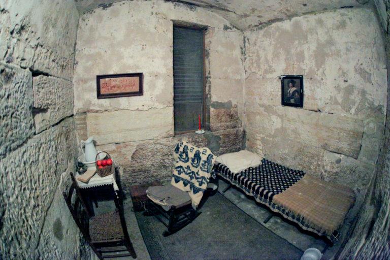 1859 Jail
