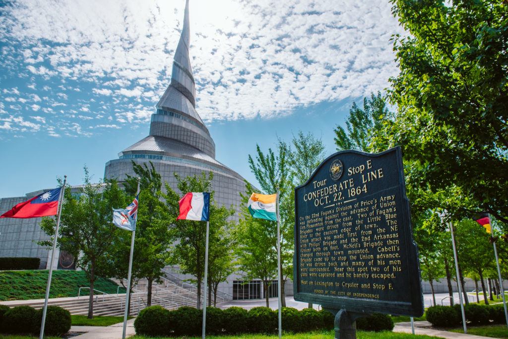 The spiraling Community of Christ temple in Independence, MO